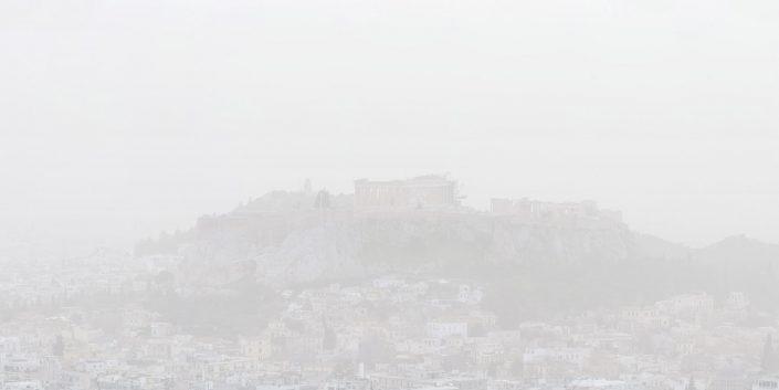 Acropolis fog