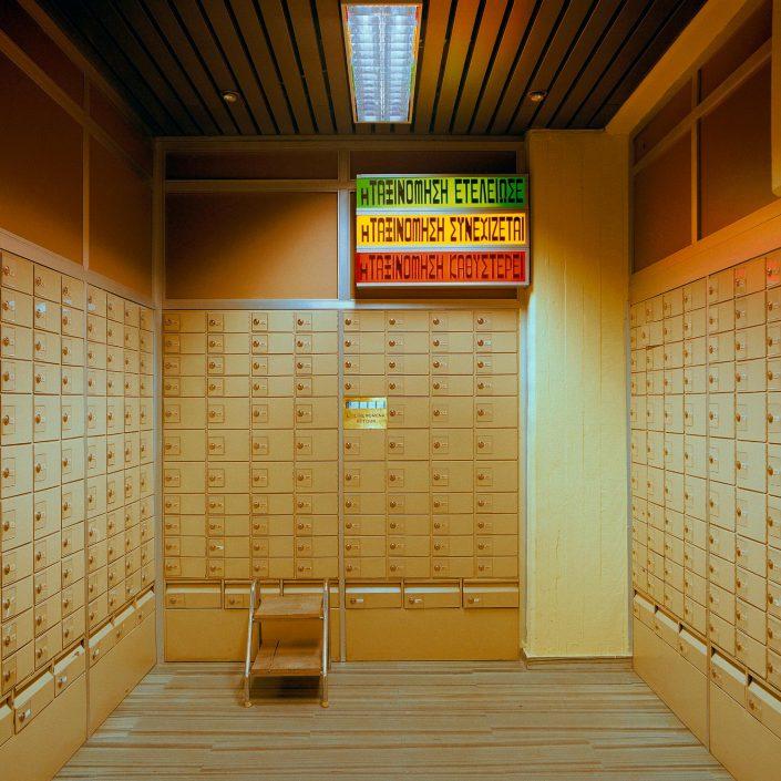 Post office, Xanthi